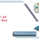 UKSSSC JE Answer Key 2020 (Out) | Uttarakhand Junior Engineer Answer Key PDF