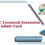 UKSSSC Livestock Extension Officer Admit Card 2020 (Out) | Download Hall Ticket