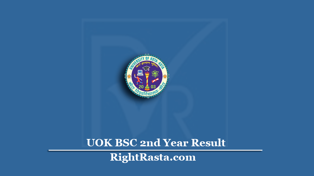 UOK BSC 2nd Year Result