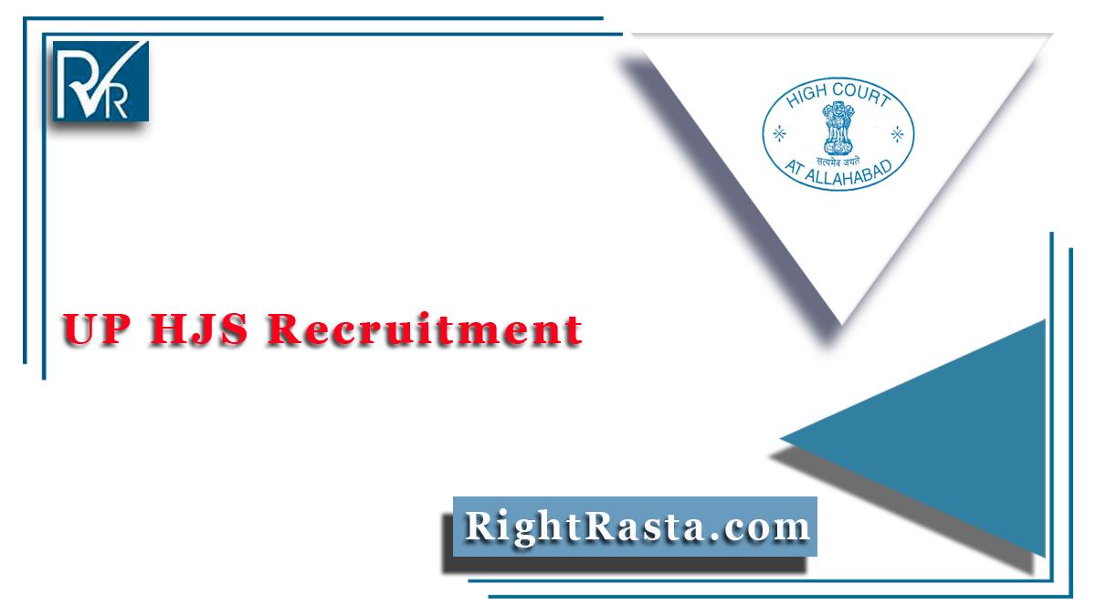 UP HJS Recruitment