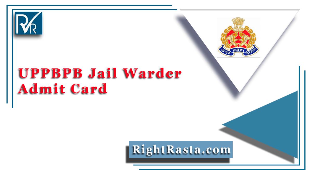 UPPBPB Jail Warder Admit Card