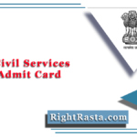 UPSC Civil Services Mains Admit Card 2020 (Out) | Download IAS Main Hall Ticket