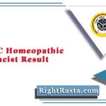 UPSSSC Homeopathic Pharmacist Result 2020 (Out) | Download UP Bheshijik Merit