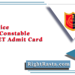 WB Police Excise Constable PMT PET Admit Card 2020 (Out) | Download Physical Hall Ticket