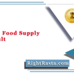 WBPSC Food Supply SI Result 2020 (Out) | Download PSC Food Inspector Merit List