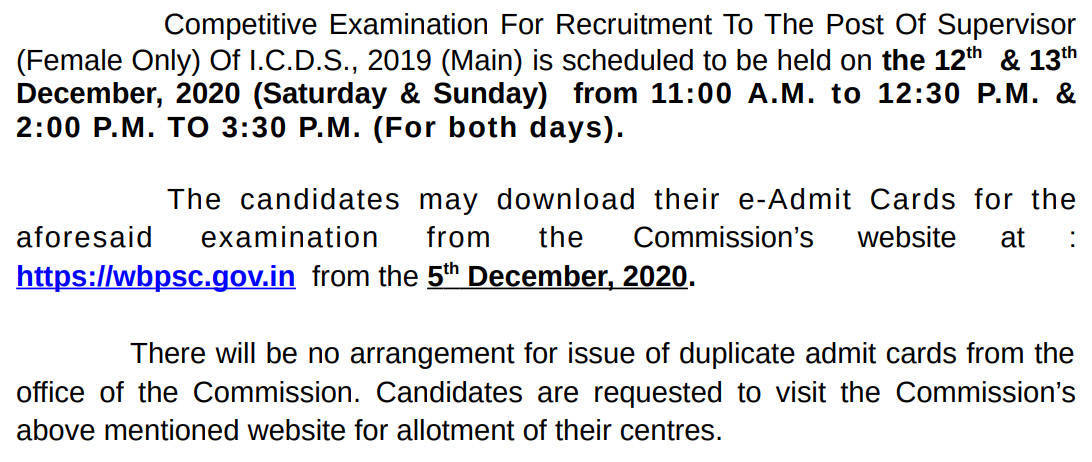 WBPSC Supervisor Exam Notice