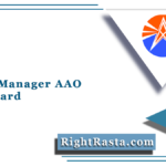 APDCL Manager AAO Admit Card 2021 (Out) | Download JM AM Hall Ticket