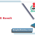 APSC AE Result 2021 (Out) | Download Assam PSC Assistant Engineer Result