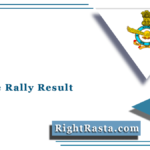 Airforce Rally Result 2021 (Out) | Download IAF Recruitment Rally Merit List