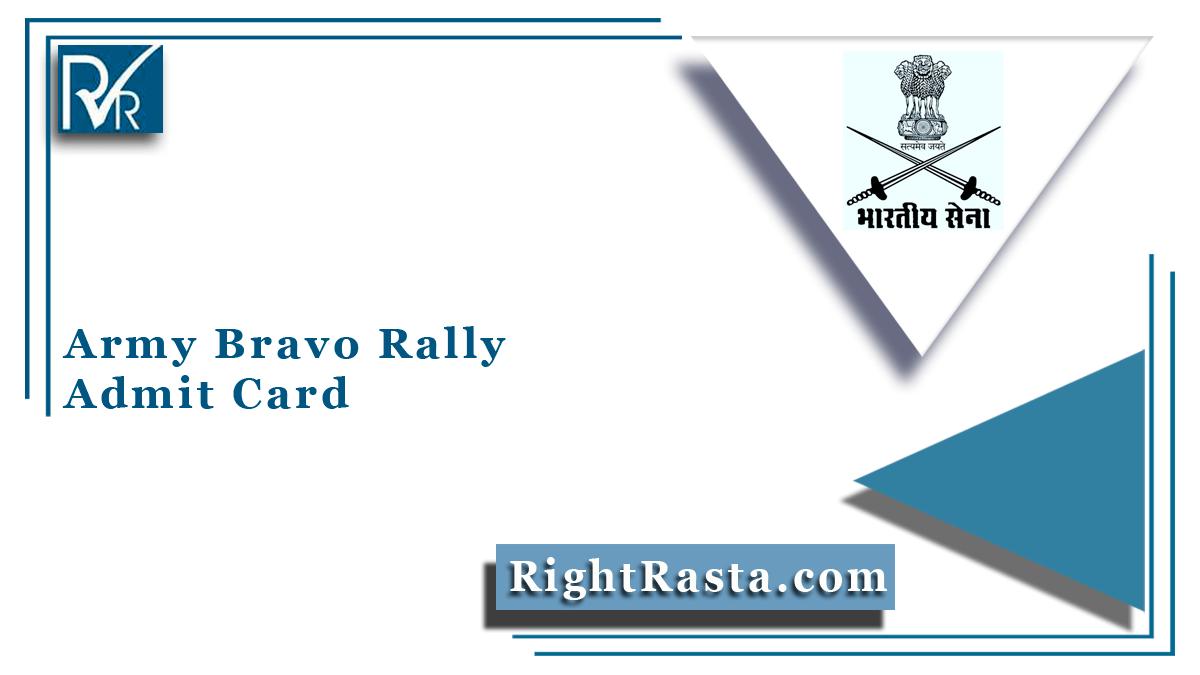 Army Bravo Rally Admit Card
