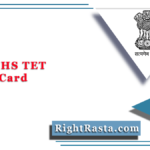 Assam HS TET Admit Card 2021 (Out) | Download High School TET Hall Ticket