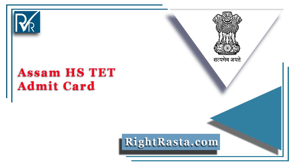 Assam HS TET Admit Card