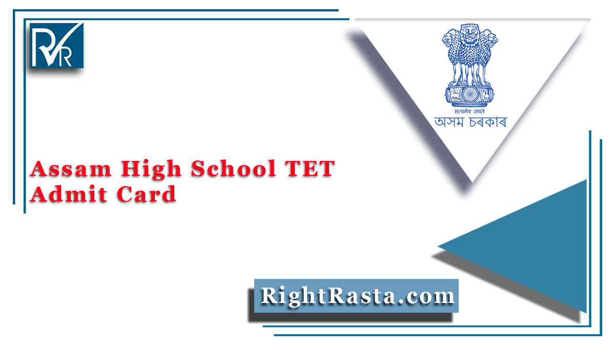 Assam High School TET Admit Card