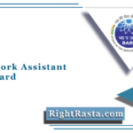 BARC Work Assistant Admit Card 2021 (Out) | Download BARC Hall Ticket