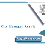 BCECEB City Manager Result 2021 (Out) | Download Bihar City Manager Merit List