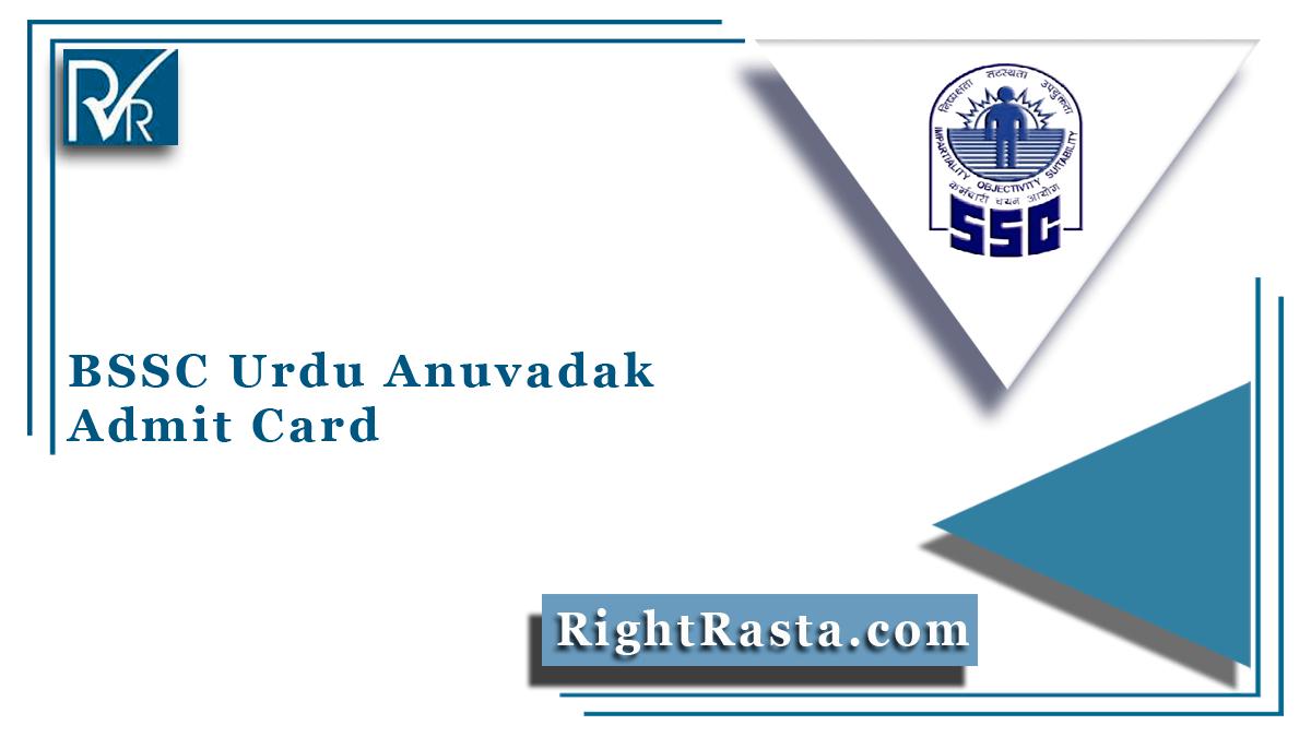 BSSC Urdu Anuvadak Admit Card