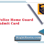 Bihar Police Home Guard Sepoy Admit Card 2021 (Out) | Download CSBC Hall Ticket