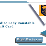 Bihar Police Lady Constable PET Admit Card 2021 (Out) | Download Hall Ticket