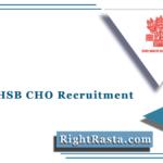 Bihar SHSB CHO Recruitment 2021 (Out) | Apply for SHS CHO Vacancy