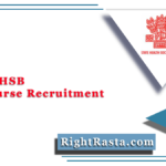 Bihar SHSB Staff Nurse Recruitment 2021 (Out) | Apply for SHS Vacancy