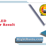 CG DELED 1st Year Result 2020 (Out) | CGBSE D.El.Ed First Year Results