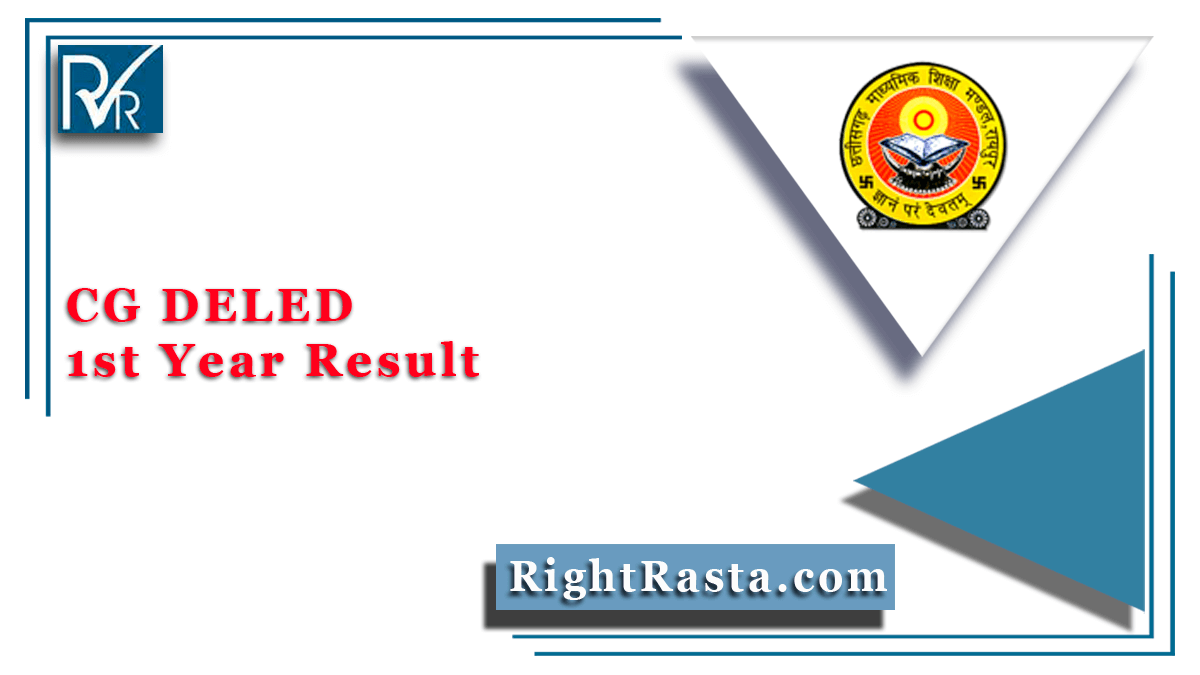 CG DELED 1st Year Result