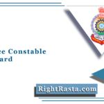 CG Police Constable Admit Card 2021 (Out) | Chhattisgarh Police Physical Test Date