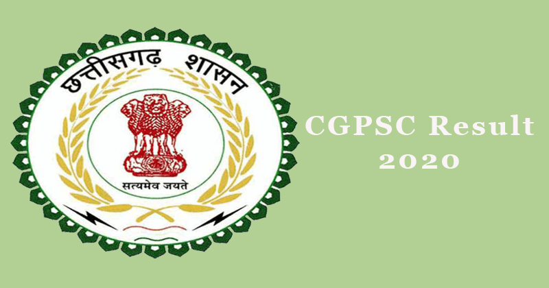 CGPSC Result 2020