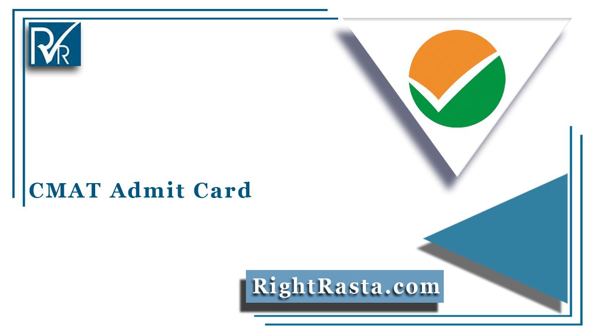 CMAT Admit Card