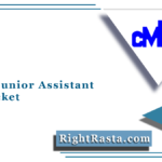 CMDA Junior Assistant Hall Ticket 2021 (Out) | Download Admit Card