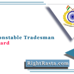 CRPF Constable Tradesman Admit Card 2021 | Download CT TM PET Hall Ticket