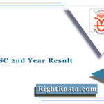CSJM BSC 2nd Year Result 2020 (Out) | Kanpur University B.Sc 2nd Results