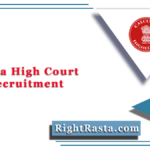 Calcutta High Court DEO Recruitment 2021 (Out) | Apply for Kolkata HC Vacancy