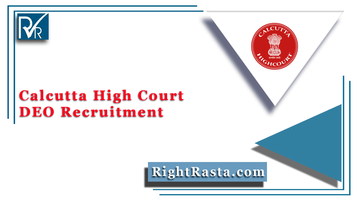 Calcutta High Court DEO Recruitment