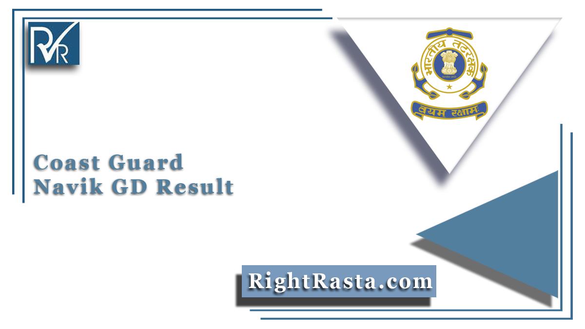 Coast Guard Navik GD Result