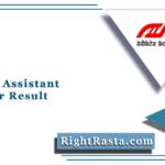 DFCCIL Assistant Manager Result 2021 (Out) | Download DFCCILMerit List