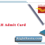DOPMAH Admit Card 2021 (Out) | Postman Mail Guard MTS Hall Ticket