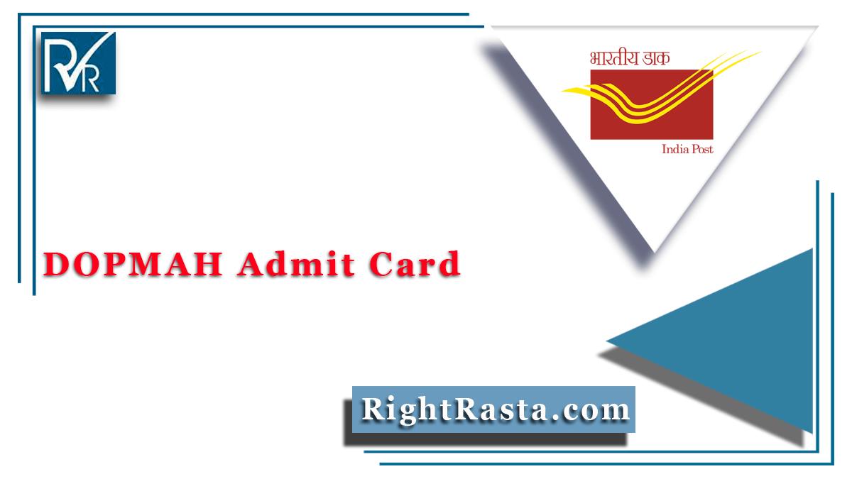 DOPMAH Admit Card