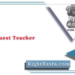 Delhi Guest Teacher Result 2021 (Out) | Download EDUDEL TGT/PGT Merit List