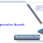ECIL Apprentice Result 2021 (Out) | Graduate Engineer / Technician Apprentices Merit