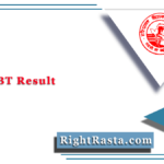 HBSE JBT Result 2020 (Out)   BSEH Haryana DELED 1st & 2nd Year Score Card