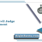 HPSC Civil Judge Recruitment 2021 (Out) | Apply for Haryana HCS Junior Division