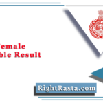 HSSC Female Constable Result 2020 (Out) | Download Haryana Police Results