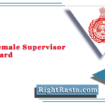 HSSC Female Supervisor Admit Card 2021 | Check Haryana MPHW Date