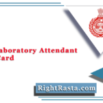 HSSC Laboratory Attendant Admit Card 2021 (Today) | Lab Attendant Hall Ticket