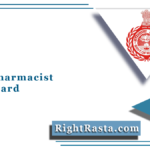 HSSC Pharmacist Admit Card 2021 (Out) | Download Haryana SSC 1/2020 Hall Ticket
