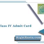 JKSSB Class IV Admit Card 2021 | Download JK 4th Class Staff Exam Date