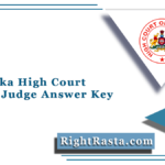 Karnataka High Court District Judge Answer Key 2021 (Out) | Download KHC PDF