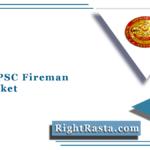 Kerala PSC Fireman Hall Ticket 2021 | KPSC Fire & Rescue Services Exam Date