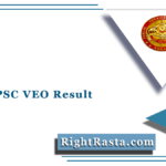 Kerala PSC VEO Result 2021 | Download KPSC Village Extension Officer Merit
